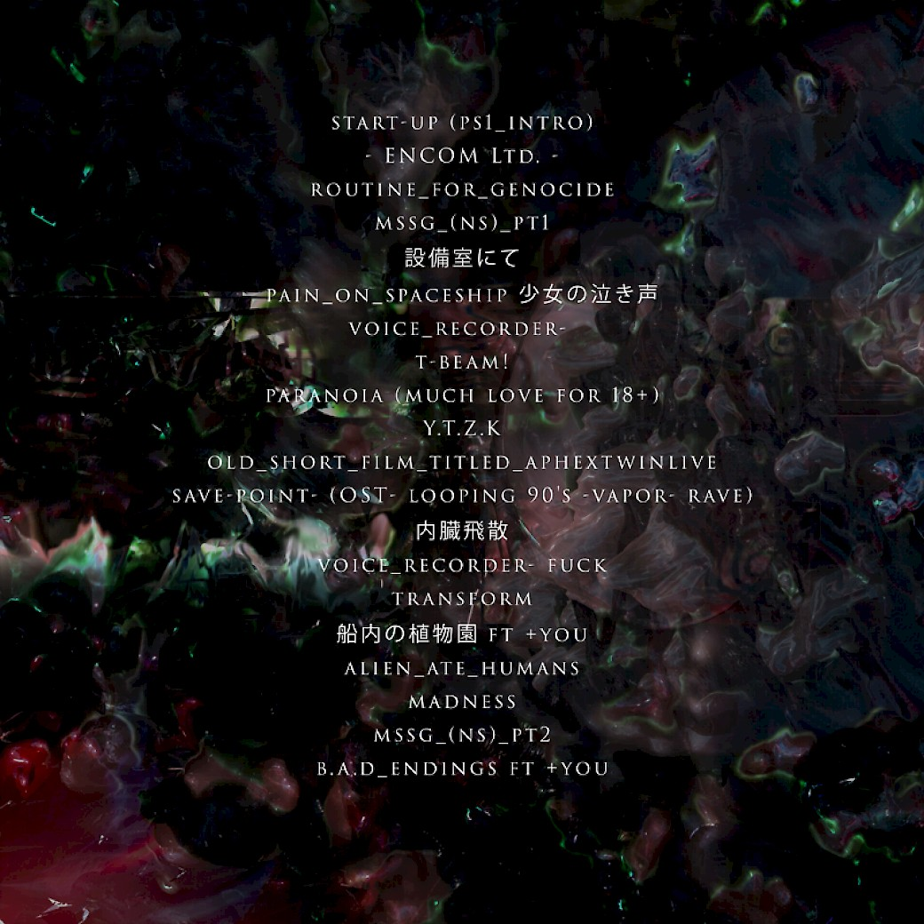 Digital Album Artwork Track List (Quantum Natives)